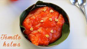 tomato halwa recipe