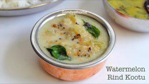 kootu with waterlemon rind-recipe