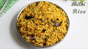methi rice recipe