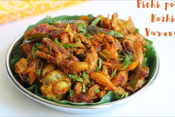 pichi potta chicken varuval