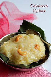 cassava halwa