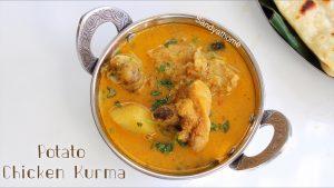 chicken kurma recipe