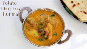 potato chicken kurma