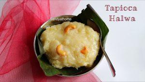 tapioca halwa recipe