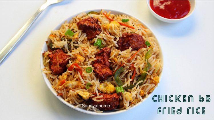 chicken 65 fried rice