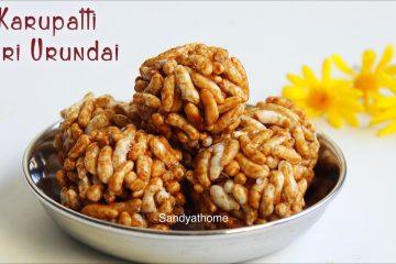 pori urundai with karupatti