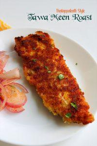 tawa fish fry