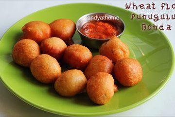 wheat punugulu recipe