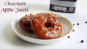 chocolate apple jalebi recipe