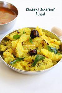 chakka aviyal recipe