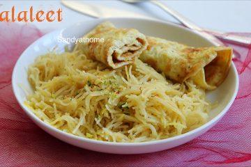 emirati sweet vermicelli and egg omelet