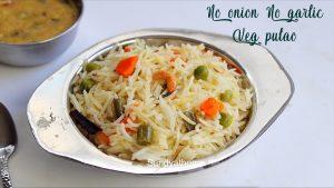 no onion no garlic veg pulao